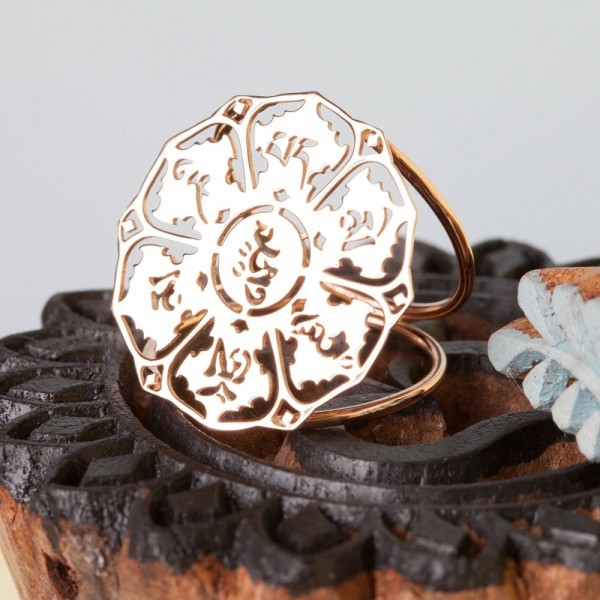 Compassion ring I