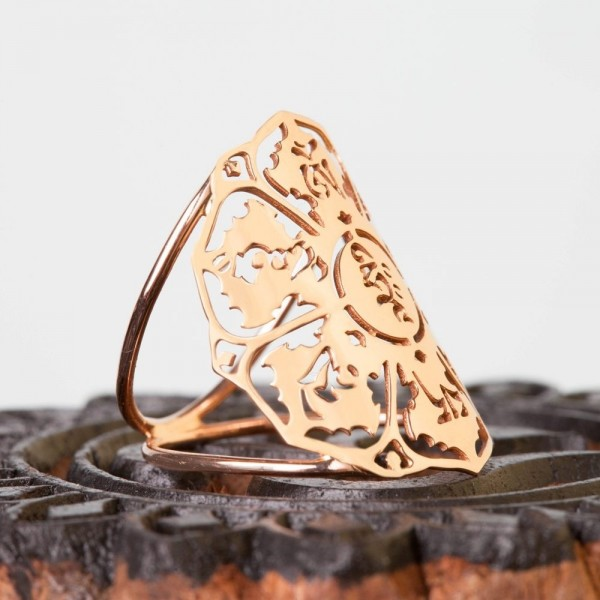 Compassion ring II